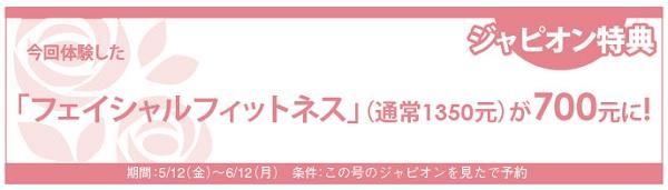 628読者モデル(女)-4