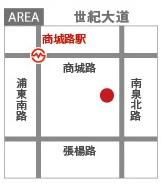 635読者モデル(女)-6