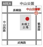 633読者モデル(女)-5