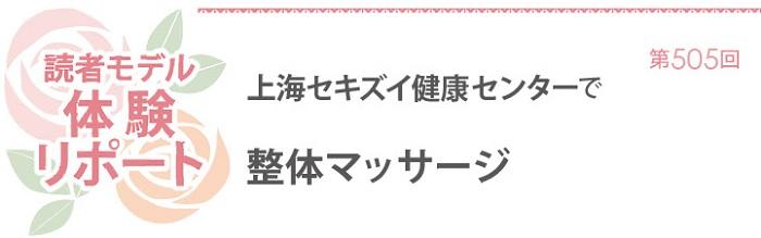 632読者モデル(女)-1