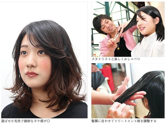 631読者モデル(女)-2