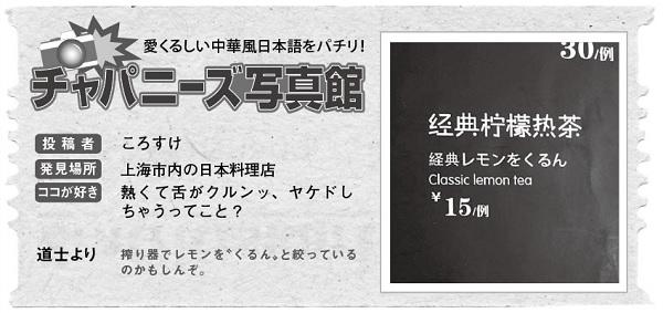 632投稿!読ホウ王国-2