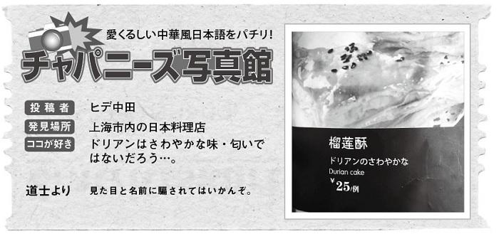 634投稿!読ホウ王国-2