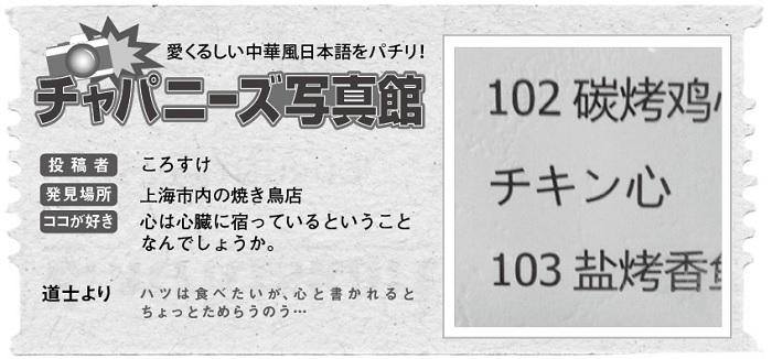 635投稿!読ホウ王国-2