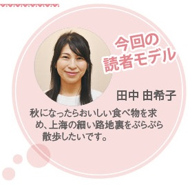 635読者モデル(女)-3