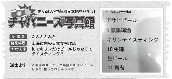 633投稿!読ホウ王国-2