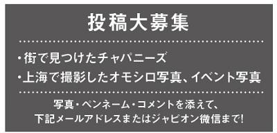 634投稿!読ホウ王国-4
