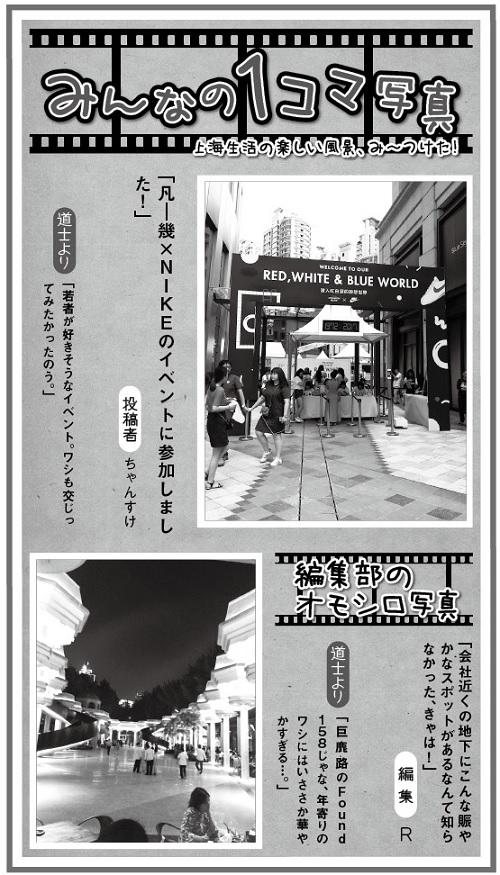 634投稿!読ホウ王国-3