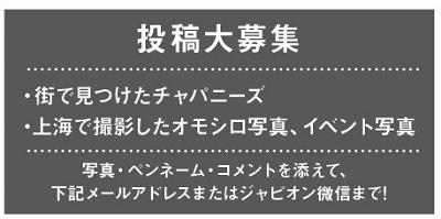 632投稿!読ホウ王国-4