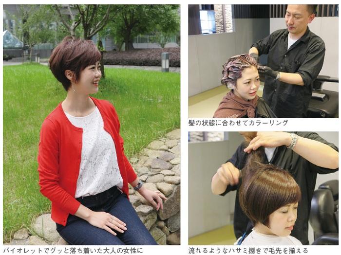 637読者モデル(女)-2