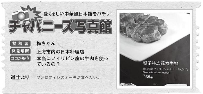 636投稿!読ホウ王国-2