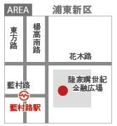 637読者モデル(女)-5
