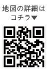 637読者モデル(女)-6