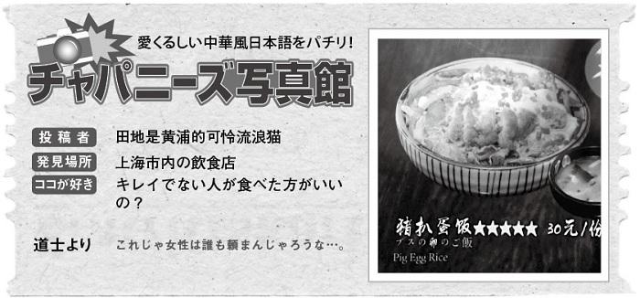 638投稿!読ホウ王国-2