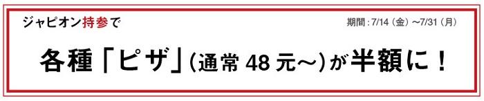 637JustOpen-3