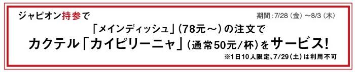 639JustOpen-2