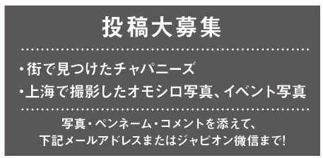 636投稿!読ホウ王国-4