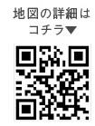 636読者モデル(女)-7