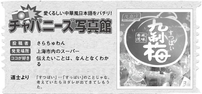 637投稿!読ホウ王国-2
