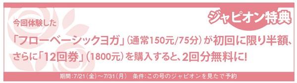 638読者モデル(女)-4
