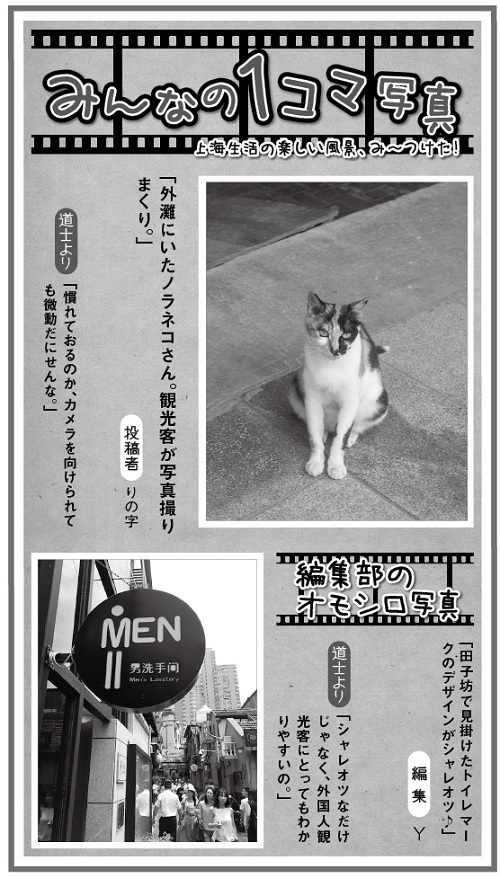 639読ホウ王国-3