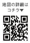 639読者モデル(女)-7