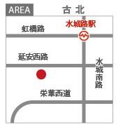 638読者モデル(女)-6
