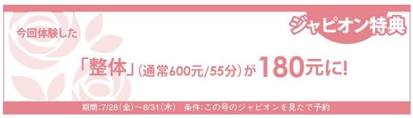 639読者モデル(女)-4