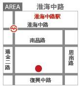 644読者モデル(女)-6