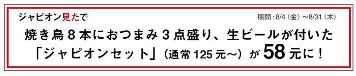 640JustOpen-3