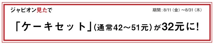 641JustOpen-2