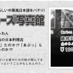 642投稿!読ホウ王国-2