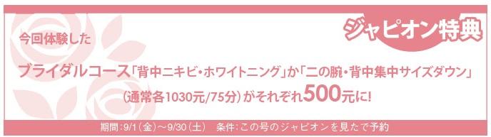 644読者モデル(女)-4