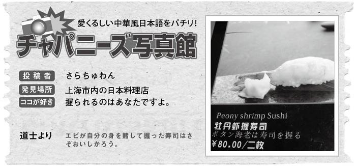 641投稿!読ホウ王国-2