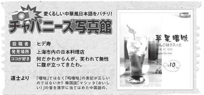 643投稿!読ホウ王国-2