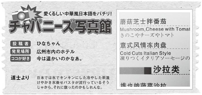 644投稿!読ホウ王国-2