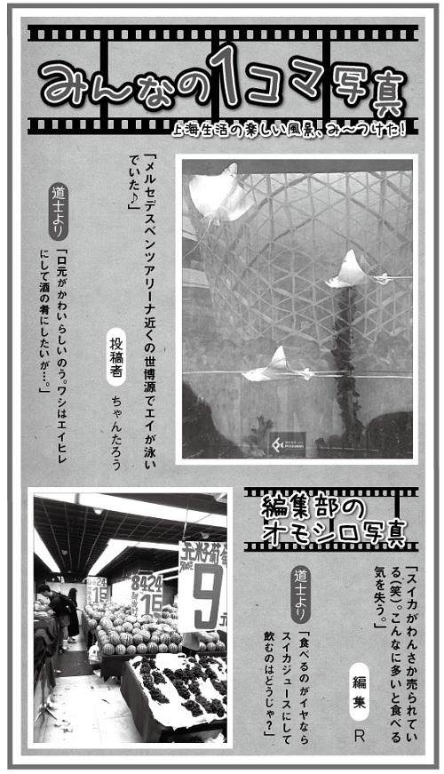 643投稿!読ホウ王国-3