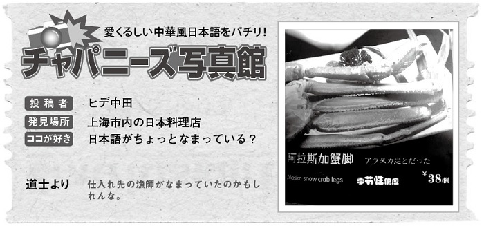 640投稿!読ホウ王国-2