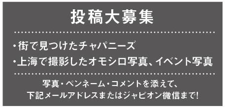 644投稿!読ホウ王国-4