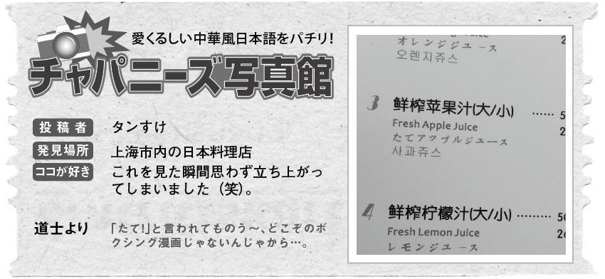 -646読ホ-2