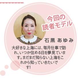 648読者モデル(女)-3