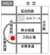 647読者モデル(女)-6