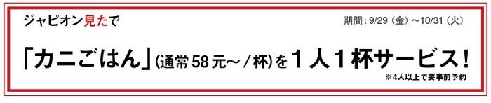 648JustOpen-2