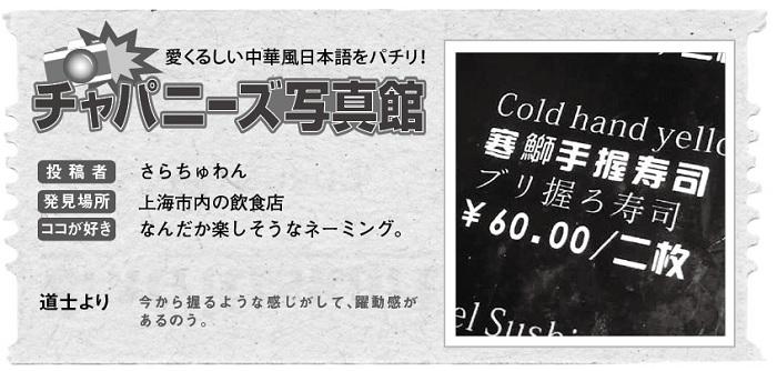645投稿!読ホウ王国-2