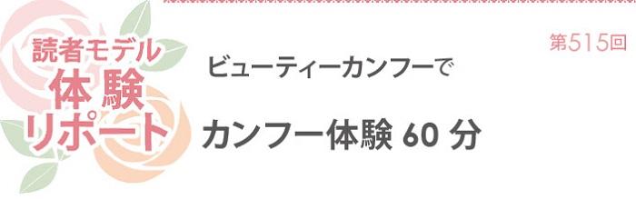 -646読者モデル(女)-1