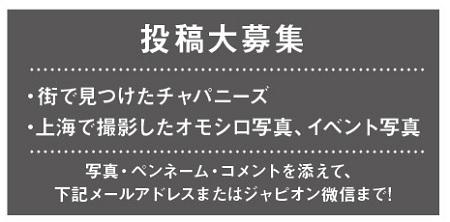 645投稿!読ホウ王国-4