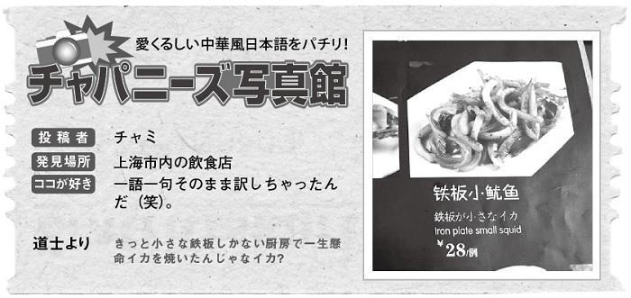 647投稿!読ホウ王国-2