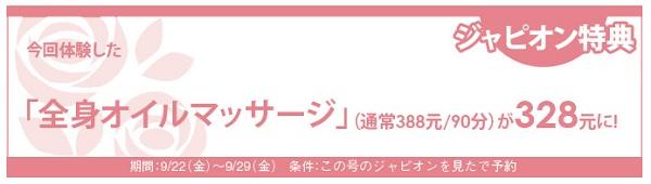647読者モデル(女)-4