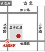-646読者モデル(女)-6