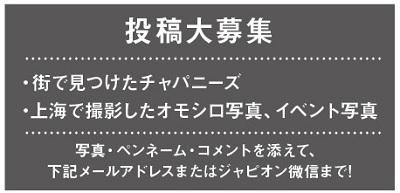 648投稿!読ホウ王国-4